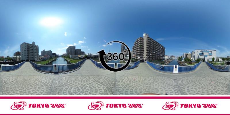 横十間川親水公園-360度写真-08