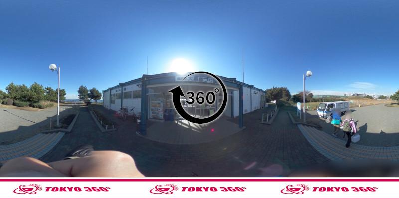 大黒海づり施設-360度写真-03