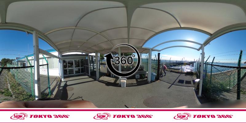 大黒海づり施設-360度写真-05