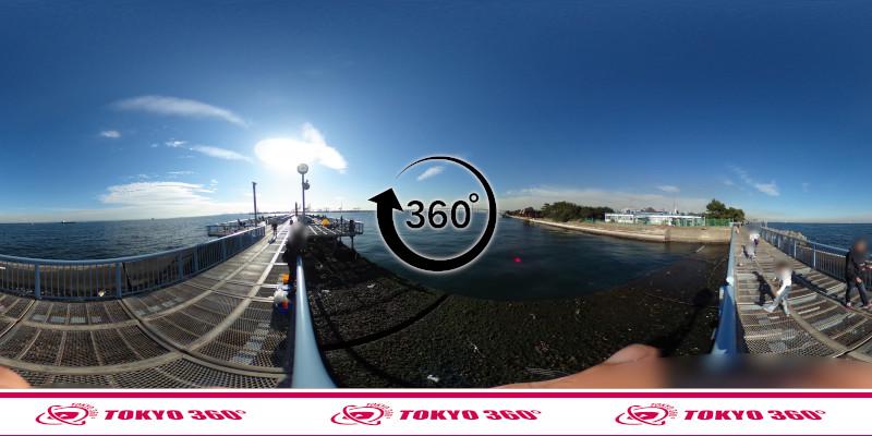 大黒海づり施設-360度写真-06
