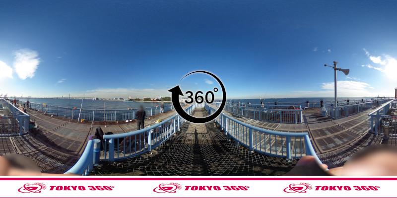 大黒海づり施設-360度写真-09