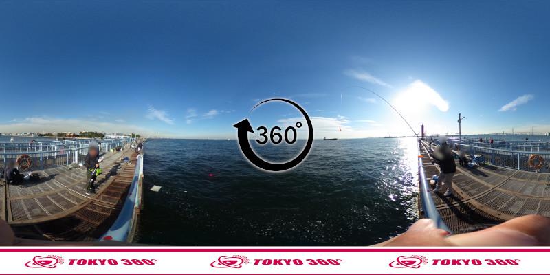 大黒海づり施設-360度写真-11