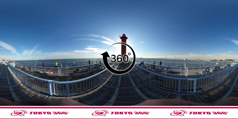 大黒海づり施設-360度写真-12