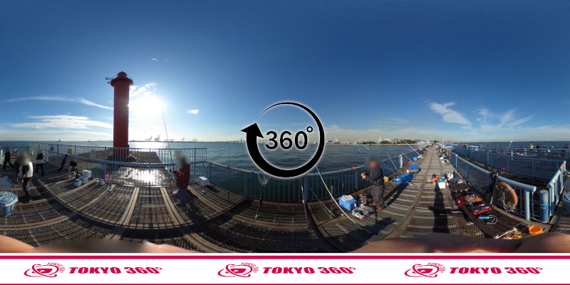 大黒海づり施設-360度写真-13