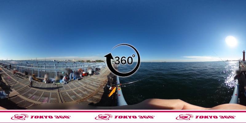 大黒海づり施設-360度写真-16