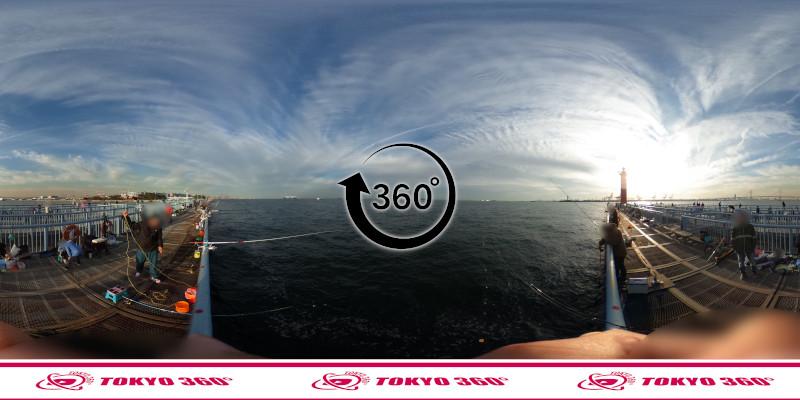 大黒海づり施設-360度写真-17