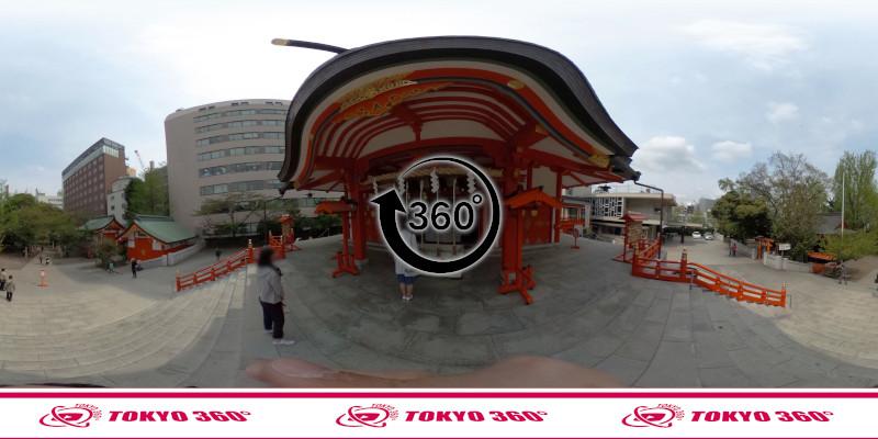 花園神社-360度写真-11