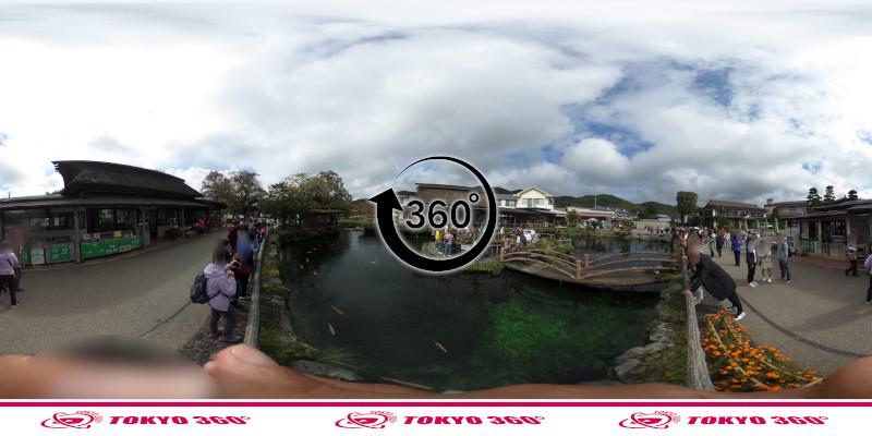 忍野八海-360度写真-17