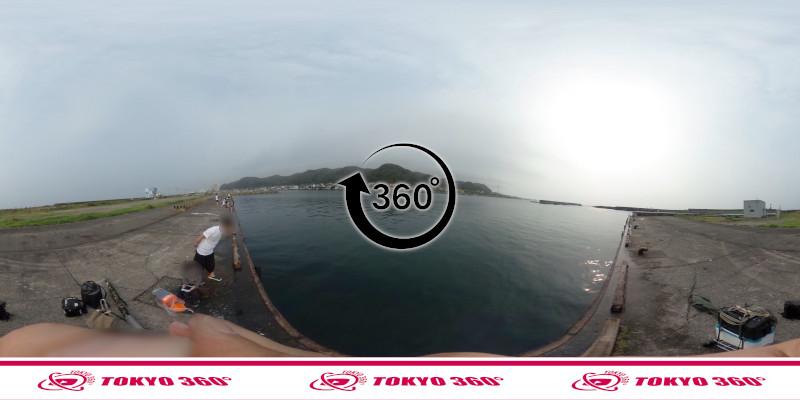 乙浜港-360度写真-04