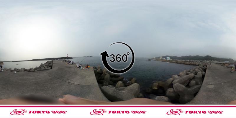 乙浜港-360度写真-05