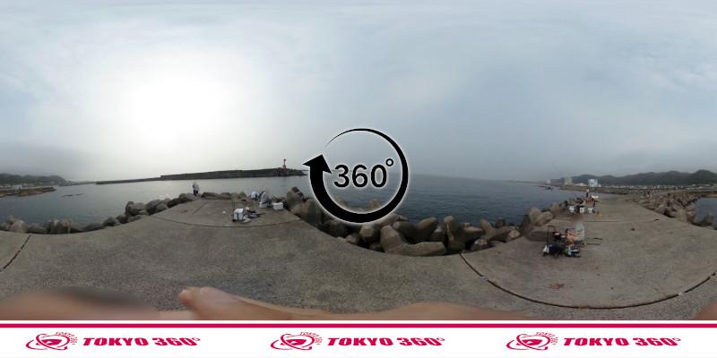乙浜港-360度写真-06