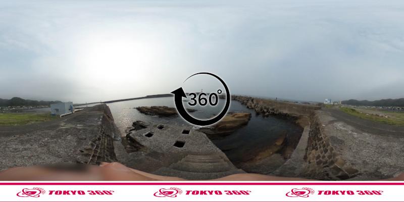 乙浜港-360度写真-07