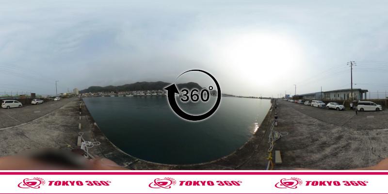 乙浜港-360度写真-11