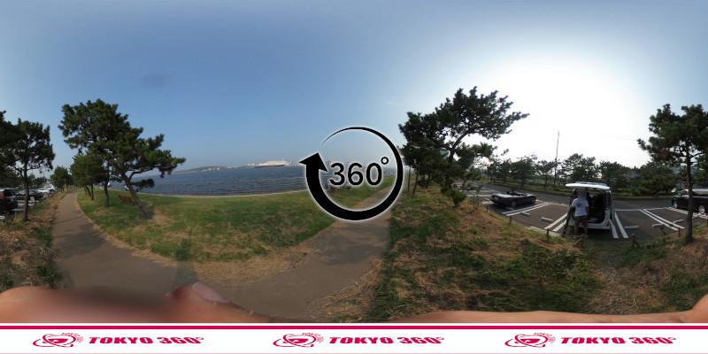 暁ふ頭公園-360度写真-03