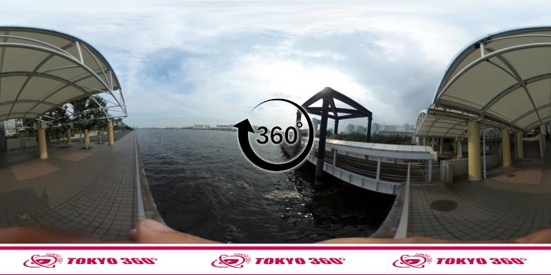 有明西ふ頭公園-360度写真-04