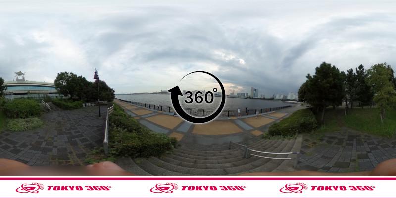 有明西ふ頭公園-360度写真-09