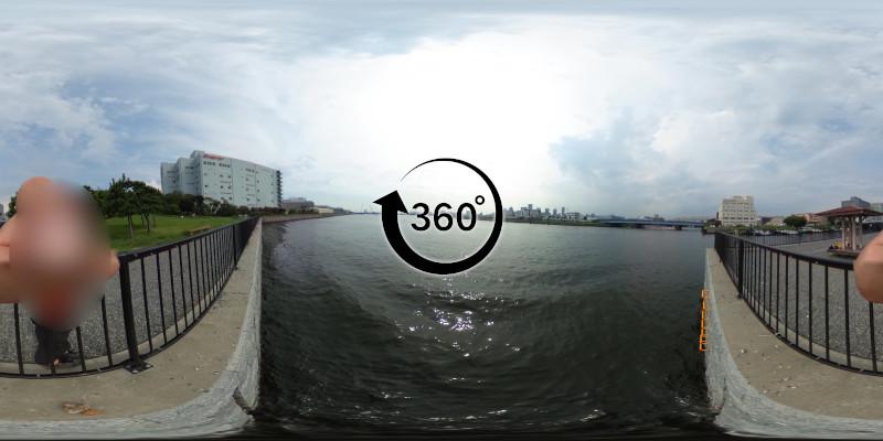 新木場公園-360度写真-04