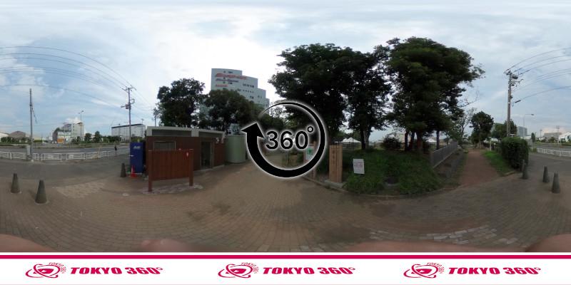 新木場公園-360度写真-05