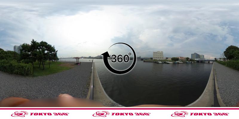 新木場公園-360度写真-07