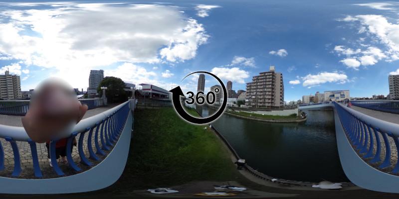 横十間川ハゼ釣り-360度写真-06