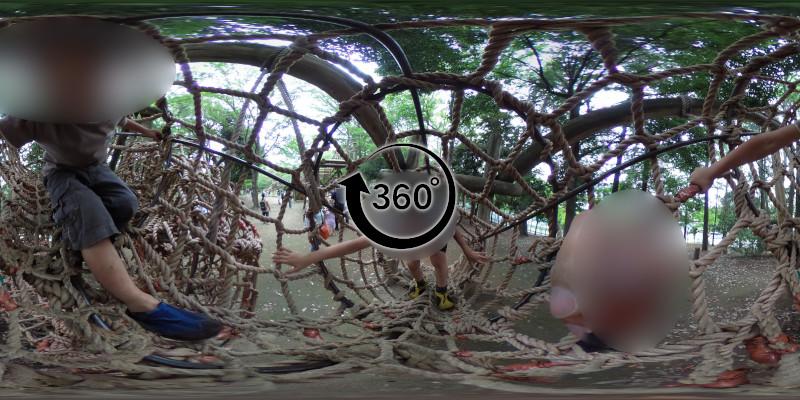 平和の森公園-フィールドアスレチック-360度写真-22