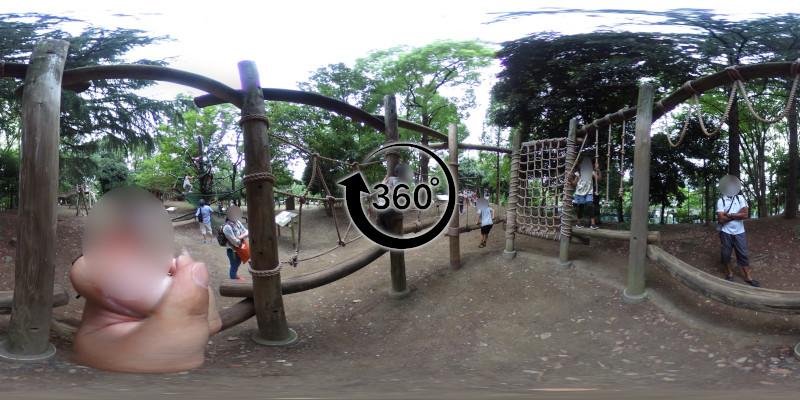平和の森公園-フィールドアスレチック-360度写真-25