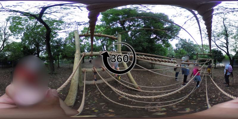 平和の森公園-フィールドアスレチック-360度写真-28