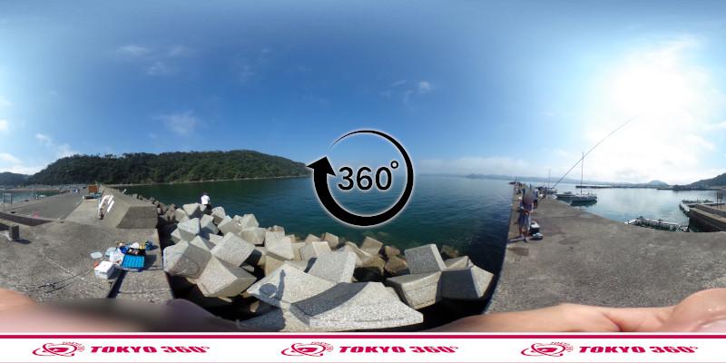 富浦新港-北ケイセン-360度写真-03