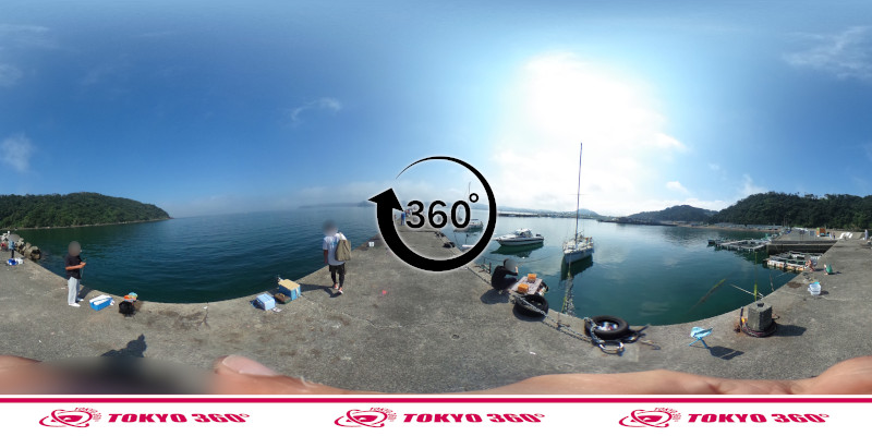富浦新港-北ケイセン-360度写真-04