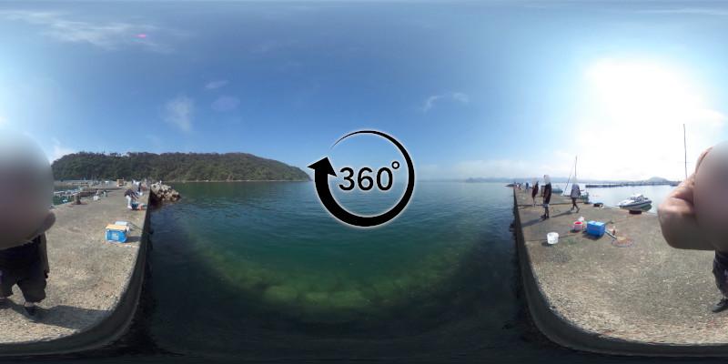 富浦新港-北ケイセン-360度写真-05