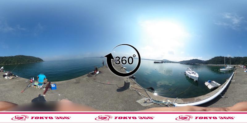 富浦新港-北ケイセン-360度写真-06