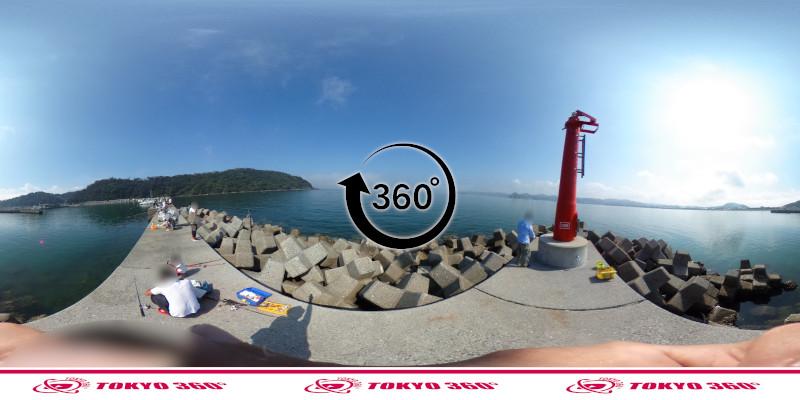 富浦新港-北ケイセン-360度写真-09