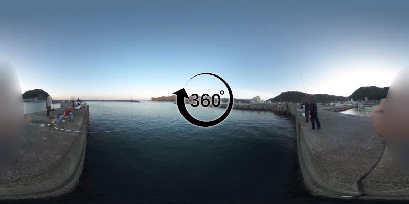 小湊港-360度写真-05