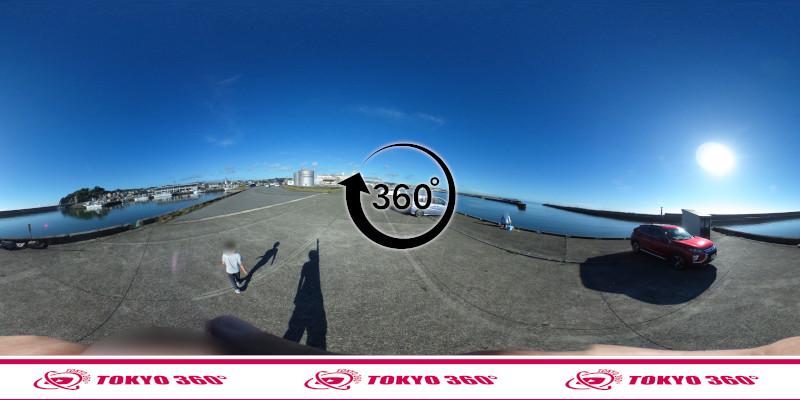 大原漁港-360度写真-16