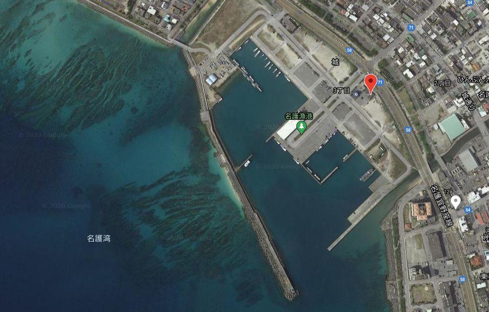 名護漁港-全体像