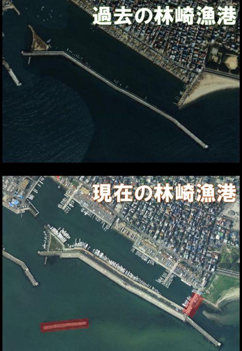 林崎漁港-過去と現在