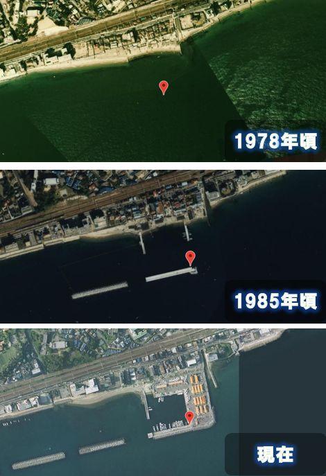 塩屋漁港の過去と現在