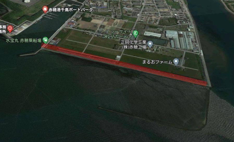 赤穂港-外海側の南護岸