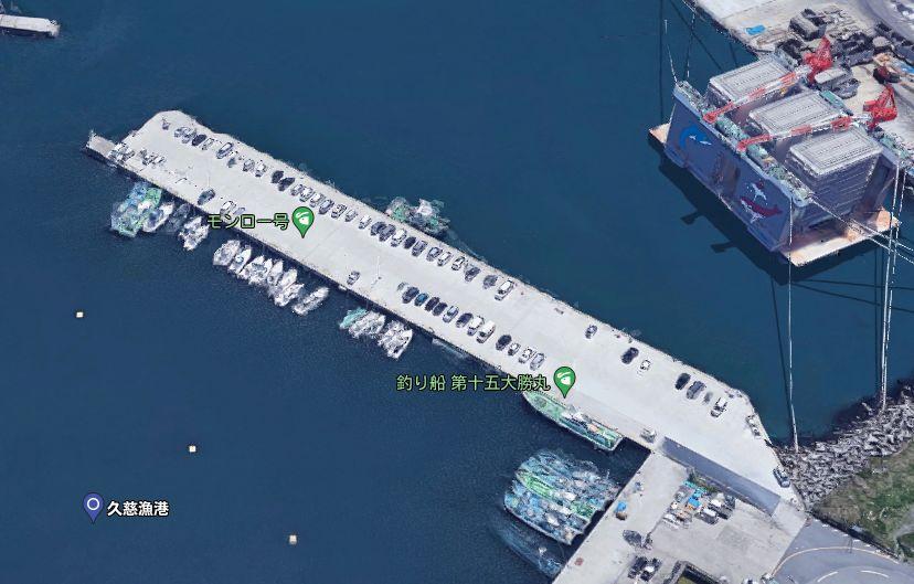 久慈港-久慈港-港の南側にある防波堤