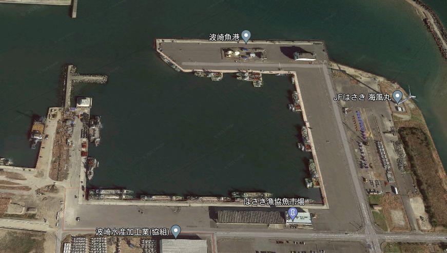 波崎新港-漁協前・製氷所前