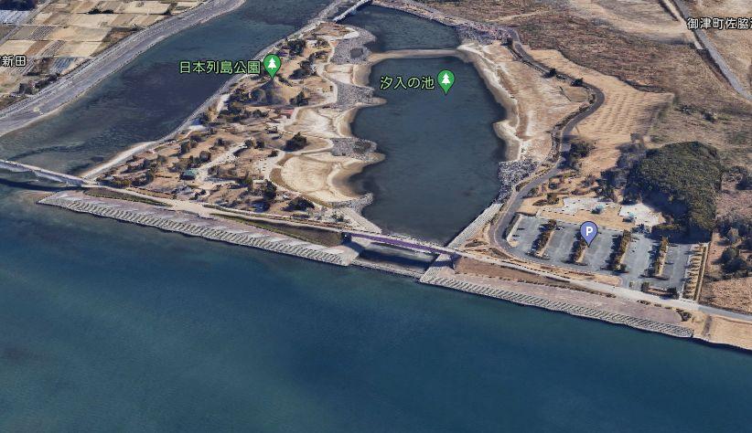 豊川浄化センター埋立地-北側の日本列島公園前