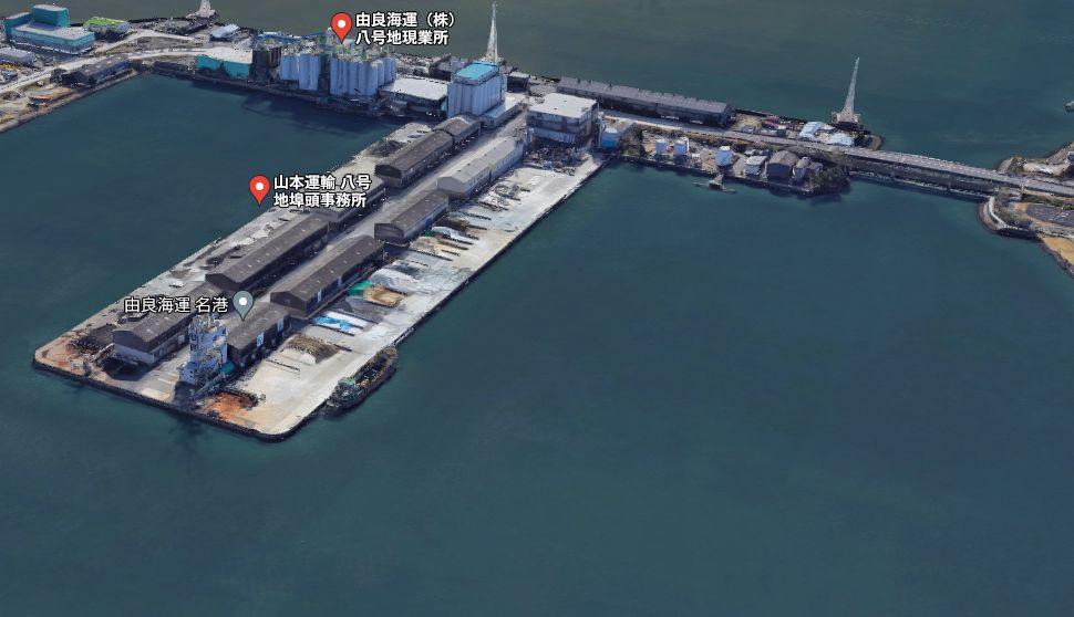 名古屋港-船見埠頭