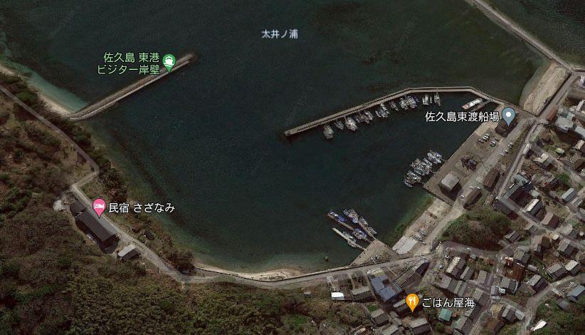 佐久島-東港