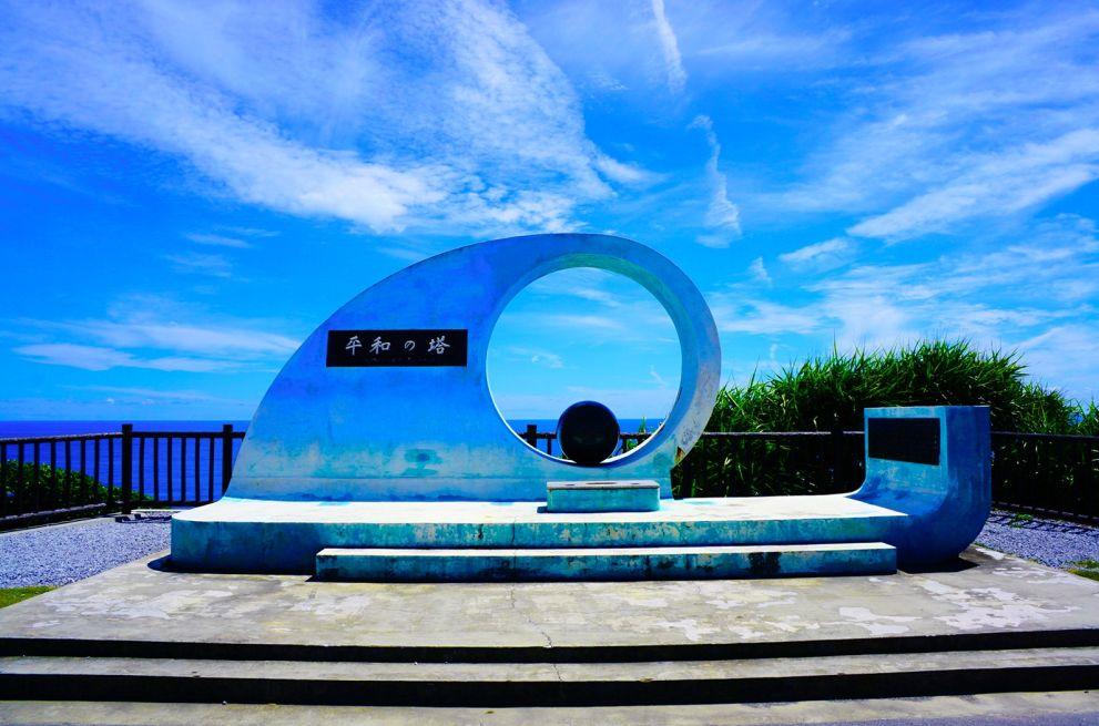 喜屋武岬-平和の塔